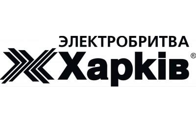 КОСМИЧЕСКАЯ НАДЕЖНОСТЬ ЭЛЕКТРОБРИТВЫ «ХАРКIВ»
