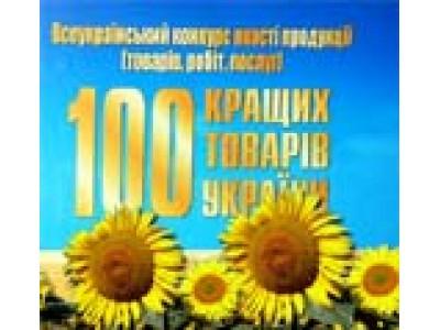 Электробритва-Харьков на канале УТ-1