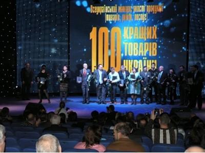 «ЭЛЕКТРОБРИТВА-ХАРЬКОВ» - ПОБЕДИТЕЛЬ ВСЕУКРАИНСКОГО КОНКУРСА «100 ЛУЧШИХ ТОВАРОВ УКРАИНЫ 2011ГОДА»
