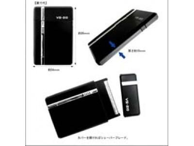 Самая тонкая USB электробритва