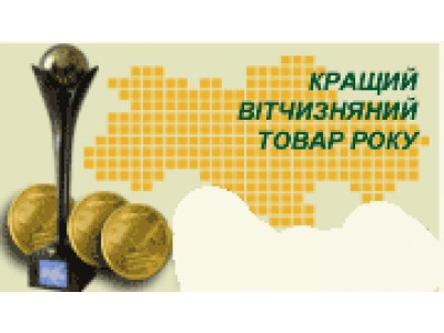 «Электролидер» получил статус «Производитель лучших товаров 2007 года»