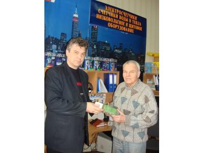 Викторина от торговой марки «Новый Харьков».