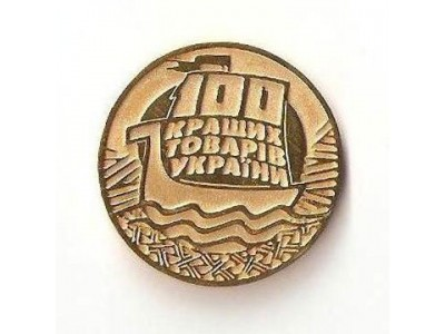 Электробритвы производства ООО «Электролидер» названы в числе 100 лучших товаров Украины