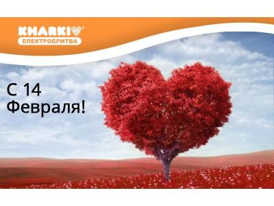 С Днем святого Валентина 2012!