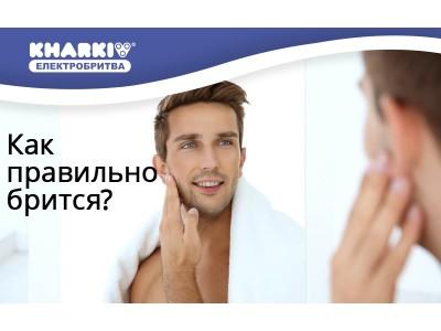 Рекомендации по уменьшению количества раздражений сверхчувствительной кожи