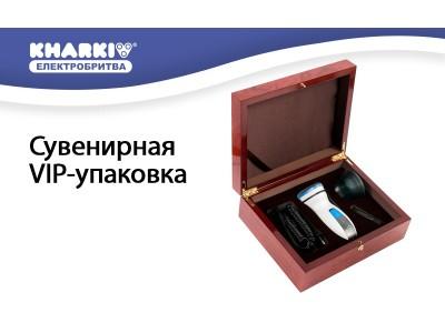 Сувенирная VIP-упаковка электробритвы Новый Харьков НХ-2012 FANAT - лучший подарок на память о EURO-2012!