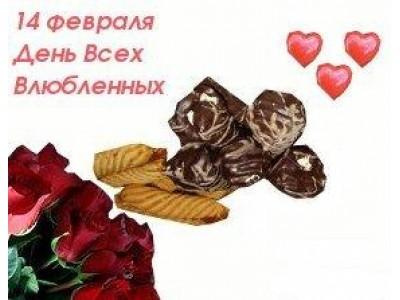 День всех влюбленных - это повод дарить мужчинам электробритвы
