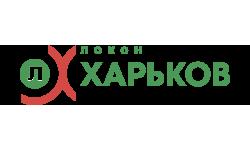 Харьков Локон